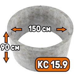 Кольцо стеновое КС 15-9 - фото